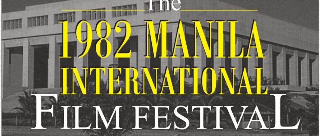 Manila film festival, manila film center, martial law, marcos, ferdinand marcos, Imelda Marcos